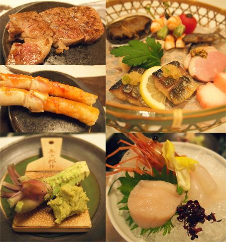 盛岡、花巻の温泉「遊泉 志だて」のお料理