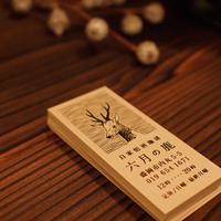 盛岡のカフェ「六月の鹿」