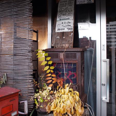 盛岡レストラン「くふや」の看板