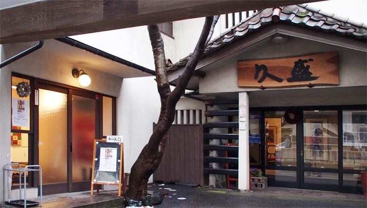 盛岡の民芸建築「盛久ギャラリー」の外観