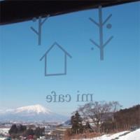 盛岡黒川の「mi cafe ミ カフェ」