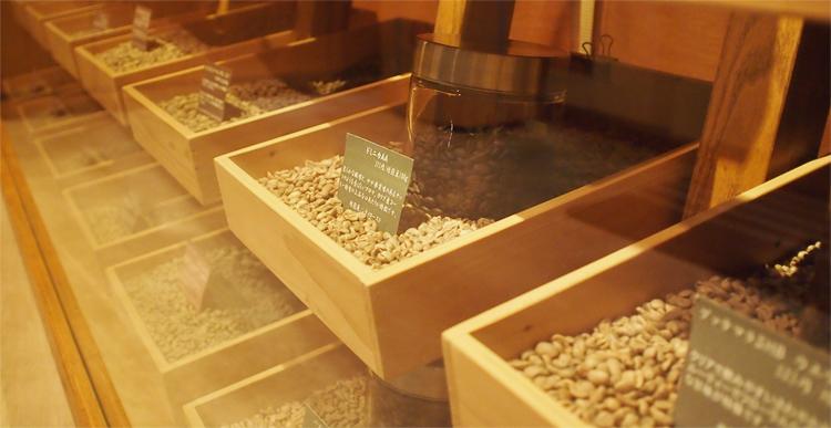 盛岡鉈屋町の生豆コーヒー店「fulalafuフララフ」のコーヒー豆