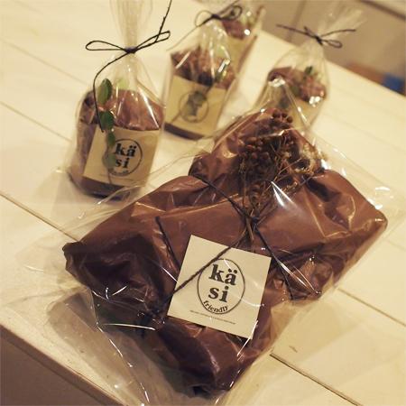 盛岡材木町の衣類雑貨「カシーフレンドリー」のプレゼント