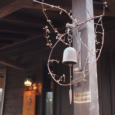 盛岡雫石のカフェ「風光舎」の外観