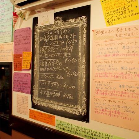 盛岡内丸、桜山神社のイタリアン「パリャーソ」