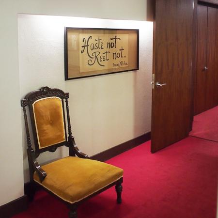 岩手盛岡内丸の岩手県公会堂にあるレストラン公会堂多賀